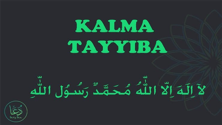 Kalma Tayyaba meaning in English